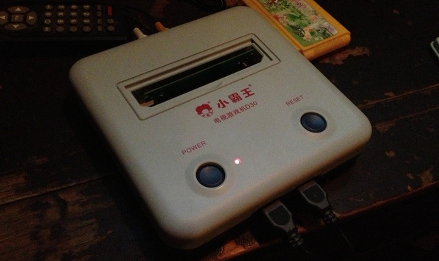 A Look Back on China's Most Beloved Video Game Console