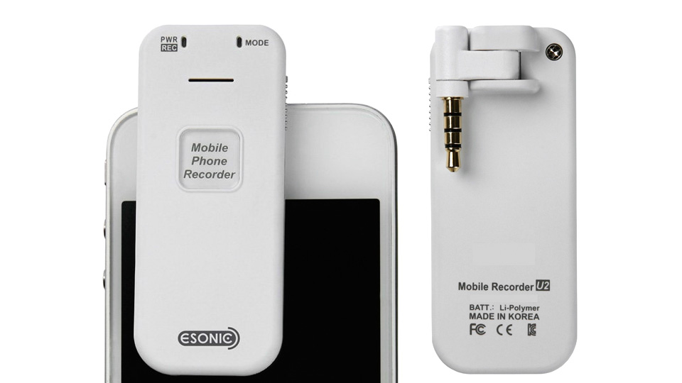 ... , you can still simplify call recording with the U2 Mobile Recorder