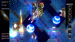 Radiant Silvergun Coming to Xbox 360