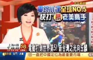 EVO Fighting Tournament Makes The Evening News In Taiwan