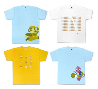 Club Nintendo (of Japan) Rewards Mario Fans With Mario Tees