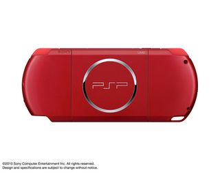 A Black & Red PSP For The God Of War Fans Out There