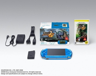 Five New PSP Bundles For Japan