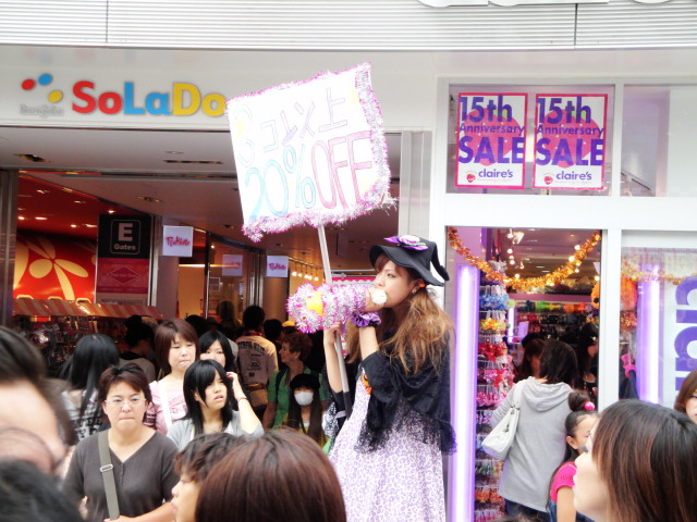 Wish You Were Here: Harajuku