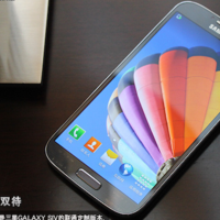 Galaxy S IV Video Leaks Show Off Smart Pause, Gesture Recognition, and More