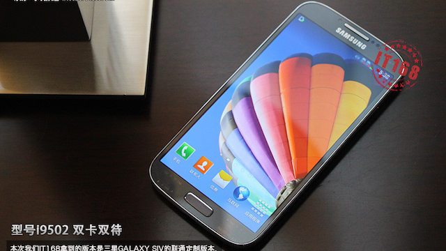 Click here to read Here Are the Clearest Pictures of What's Probably the Samsung Galaxy S IV