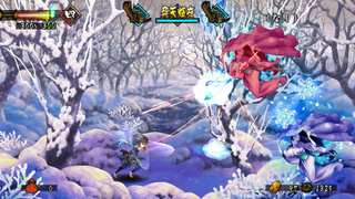 Vanillaware Boss Says HD Update For Muramasa Possible