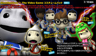 Japanese LittleBigPlanet Site Ain't Afraid Of Posting Ghostbusters DLC