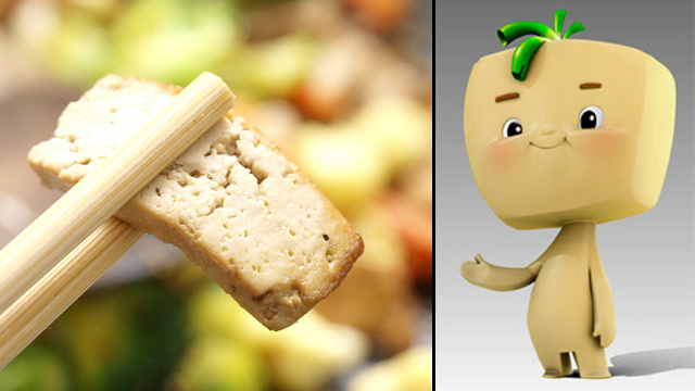 Meet Tofu Boy, China's Answer To SpongeBob Squarepants