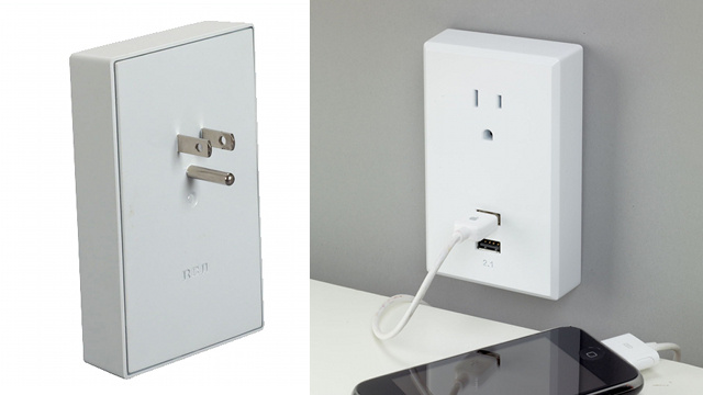 The RCA USB Wall Plate Charger Adds USB Ports to Your Wall Outlets, No Wiring Required