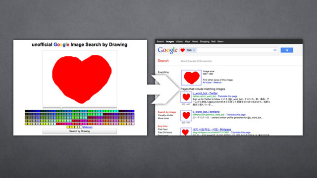 Search Google Images by Drawing What You're Looking For with This Clever Web App