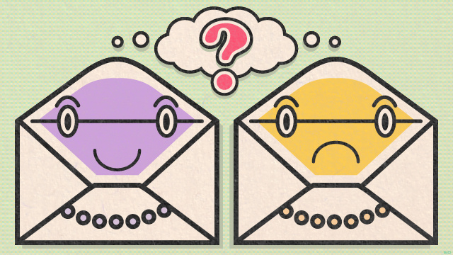 The Tricky Business Of Asking For Work Favors Over Email