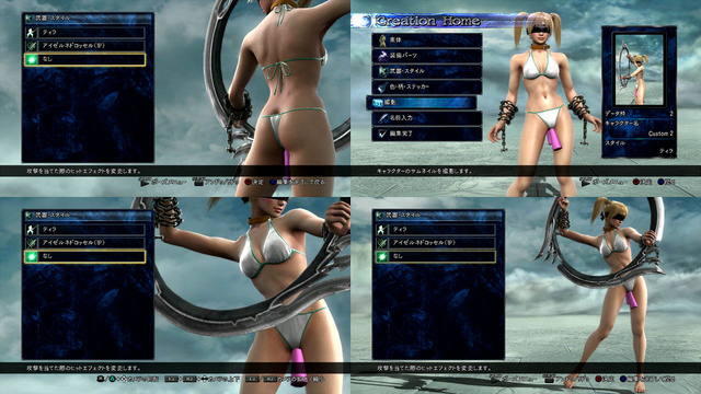 Perverts Running Amok with NSFW SoulCalibur V Character Creation!