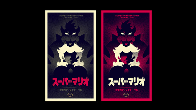 Mario Meets Godzilla in These Awesome Monster Movie Posters