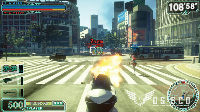 Guns Blazing, Square Enix is Ready To Shoot Up Japanese Arcades