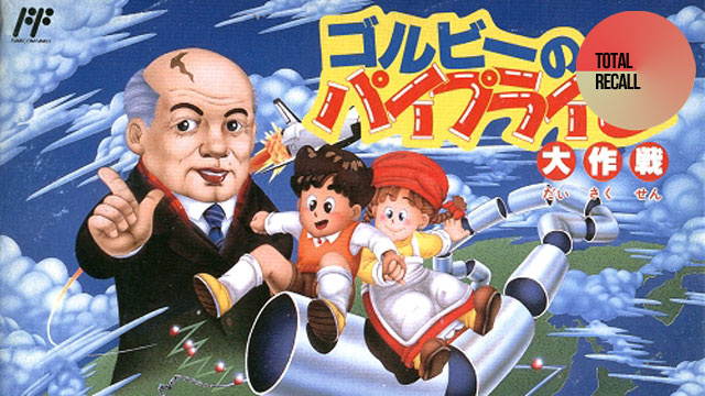 There was a Famicom Game About the Leader of the Soviet Union