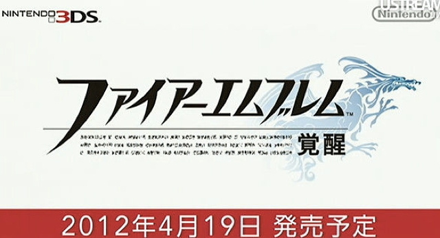 Fire Emblem To Set Japan Ablaze Next Spring