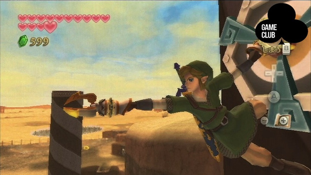 Have You Been Playing Your Skyward Sword This Week? Kotaku Game Club Wants to Know!