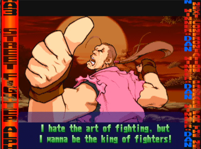 The Best Part of Fighting Games? The Stupid Quotes.