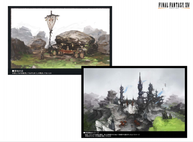First Look at Final Fantasy XIV Version 2.0