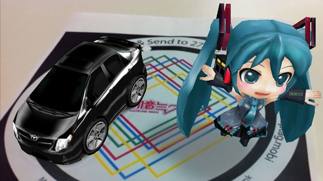 An Augmented Reality Japanese Pop Star of Your Very Own, Courtesy of Toyota