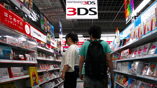 Is Nintendo Working on a Redesigned 3DS?