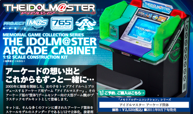 An Arcade Cabinet for Small, Plastic Gamers
