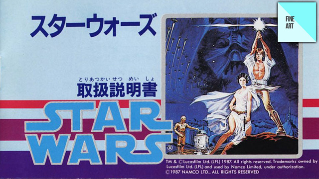 When Japan Does Star Wars, Things Change
