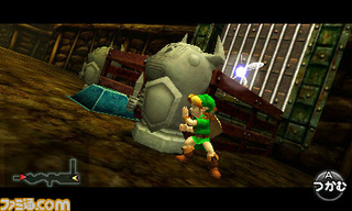 Fresh New Screens Of Ocarina Of Time's 3DS Remake