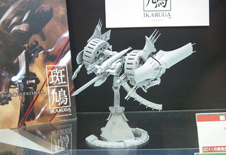An Ikaruga Model Kit? Oh My...