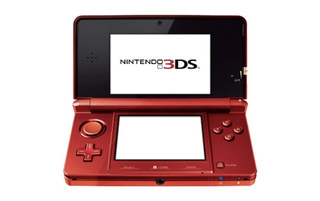 What Nintendo 3DS Games Is Japan Excited About?