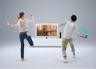 PlayStation Move Priced, Dated for September Release