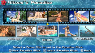 Dead Or Alive Paradise Screens