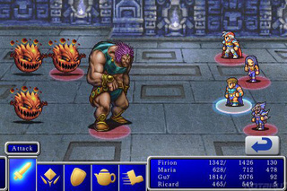 Final Fantasy I & II Coming To An iPhone Near You