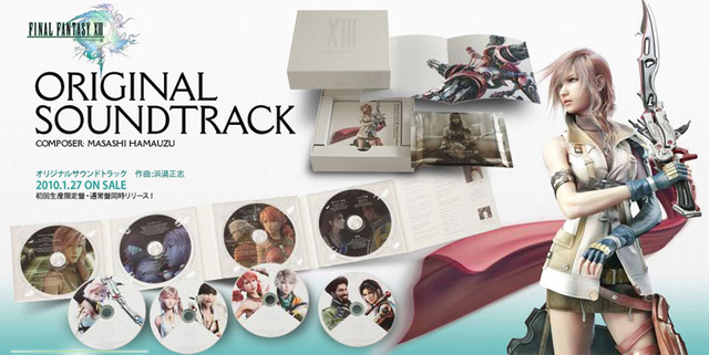 Final Fantasy XIII Summons Epic Soundtrack