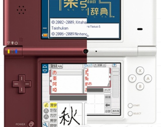 How Does The DSi LL Compare To The DSi And DS Lite