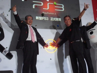 Look What Some Lucky Taiwanese People Got When Buying PS3 Slim