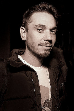 DJ Hero's DJ AM Found Dead in New York