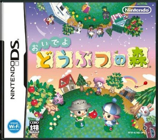 Animal Crossing: Wild World Tops 5 Million Sold In Japan