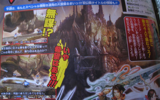 Jump Scans Totally Spoil Square's Bahamut Countdown