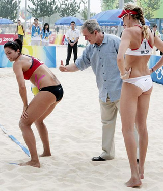 The George W. Bush Female Athlete Inspection Continues