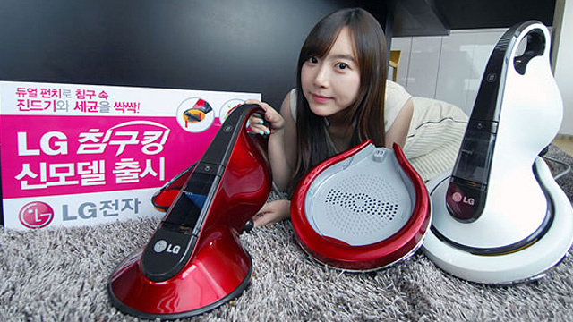 Click here to read LG's Bedding Vac Battles Bed Bugs on Their Home Turf