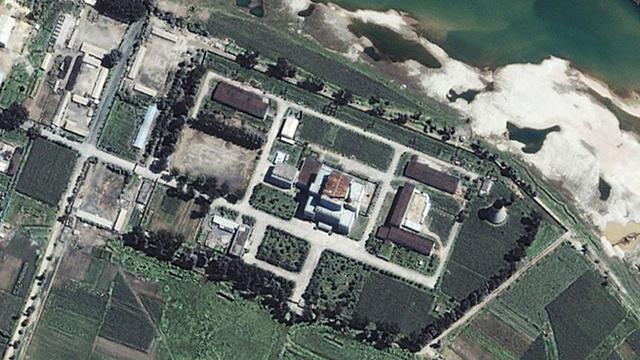 North Korea's Nuclear Reactor: Everything You Need to Know