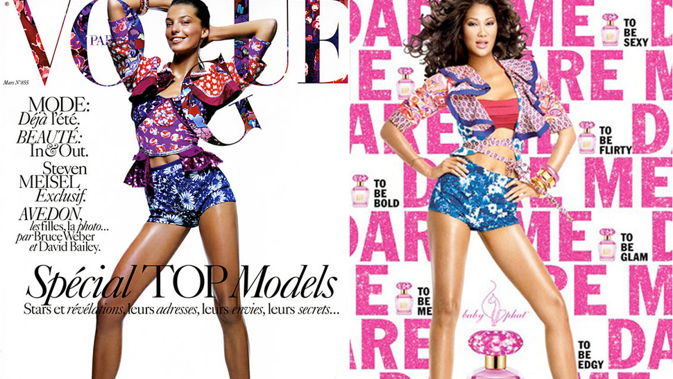 Photoshop Solved: Kimora's Ad Cribbed From <em>Vogue</em> Cover