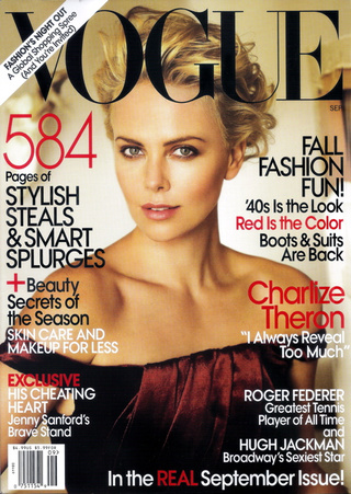 Join Us For Vogue's Smallest September Issue Ever!