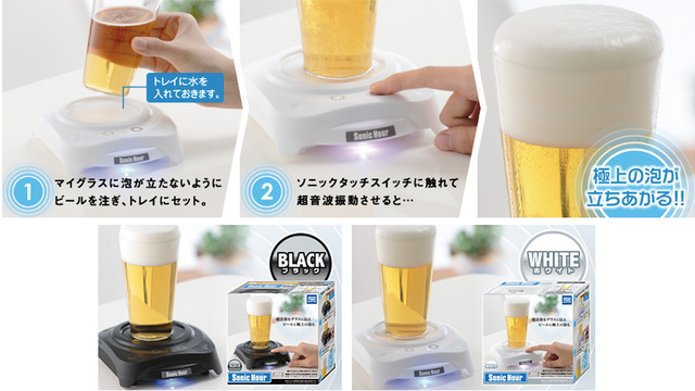 The Ultrasonic Beer Frother: All the High-Tech Head You Never Asked For