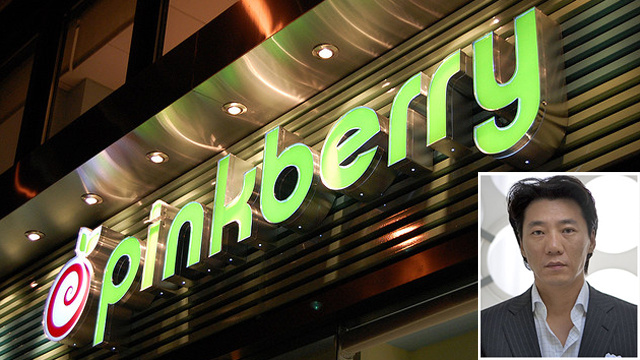 'Sexually-Explicit' Tattoo That Lead Pinkberry Founder to Beat a Homeless Man Revealed