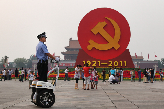 See How China's Celebrating 90 Years of Communism