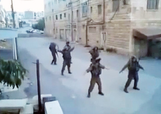 Israeli Dancing Soldiers Forced to Apologize
