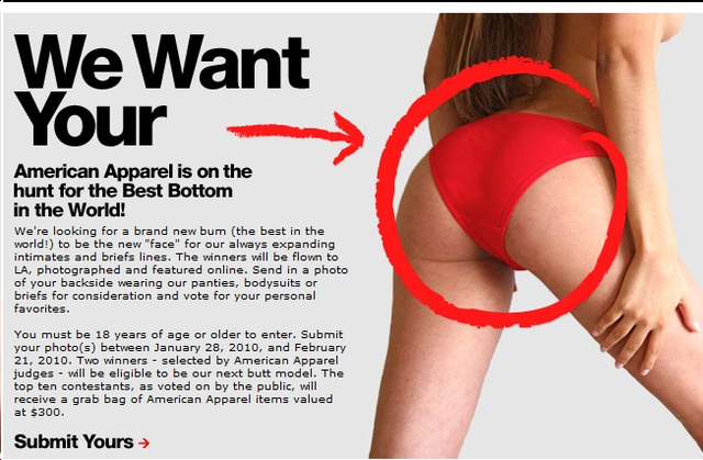Dov Charney Would Like to Wallpaper His Masturbatorium with Photographs of Your Buttocks